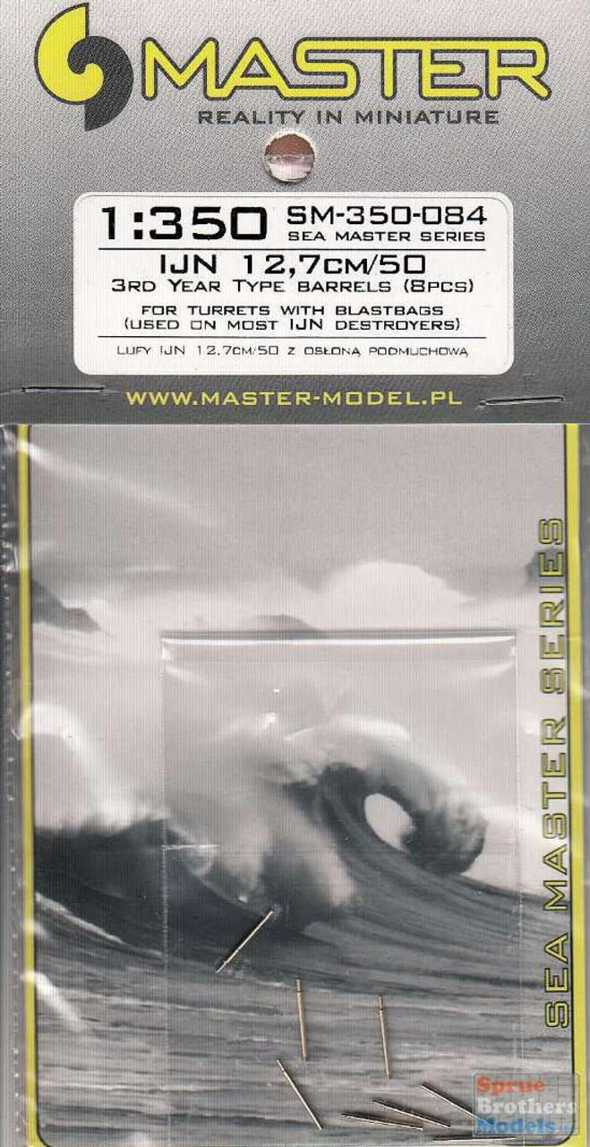 MASSM350084 1:350 Master Model IJN 12.7cm/50 3rd Year Type Barrels (8pcs)