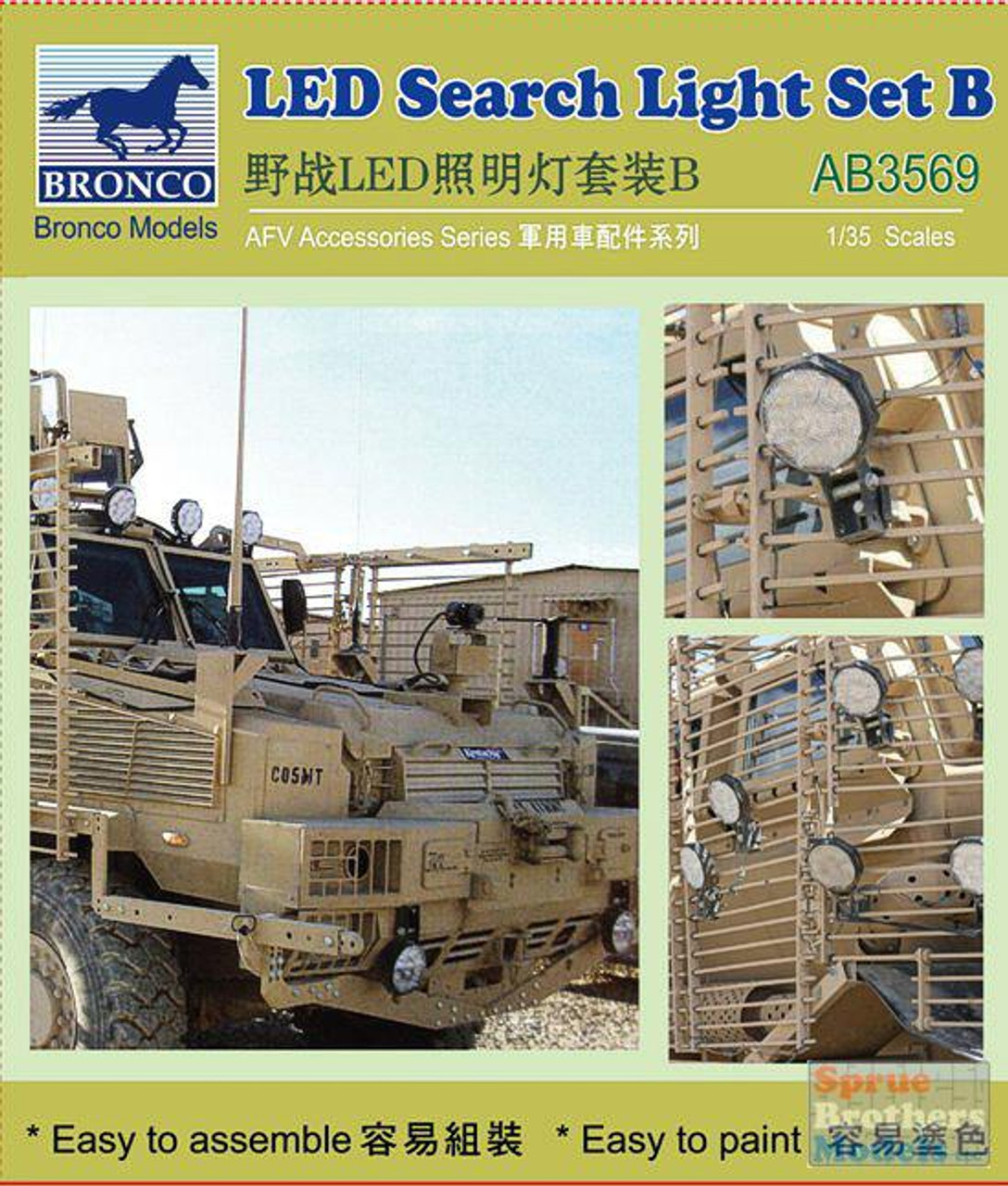BNCAB3569 1:35 Bronco LED Search Light Set B