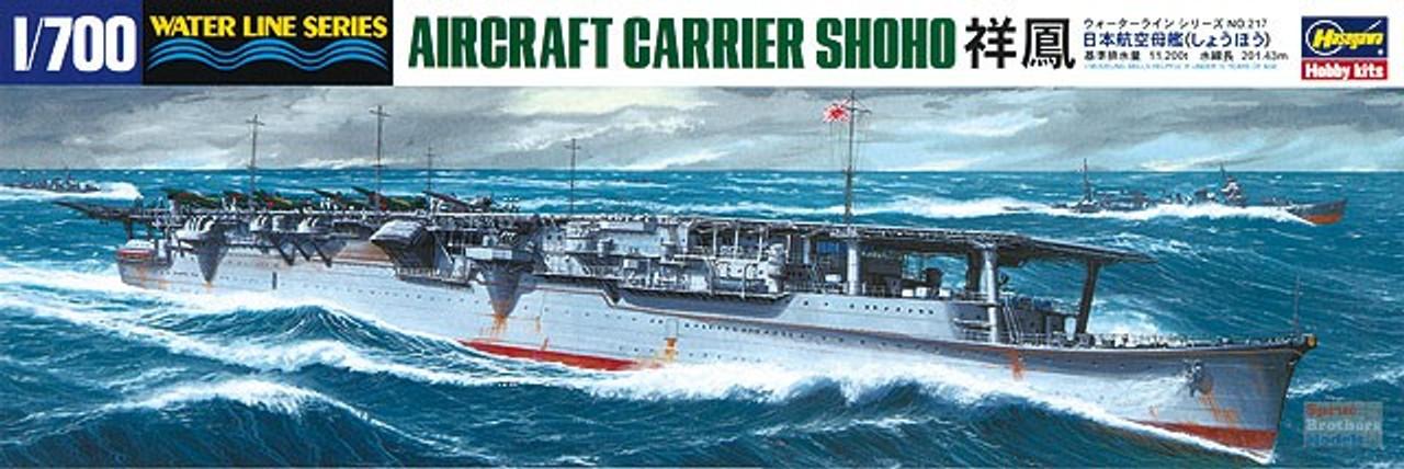 HAS49217 1:700 Hasegawa IJN Aircraft Carrier Shoho