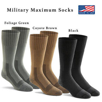Fox River Military Maximum Boot Socks Wick Dry FoxSox Made USA NEW 6074