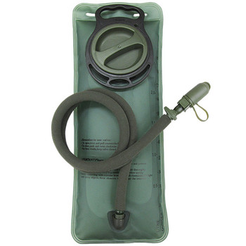 Condor 2.5L (58oz) Hydration Bladder with Bite Valve