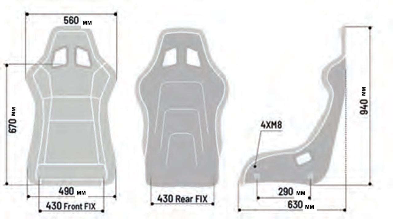 Sparco QRT-R Seat