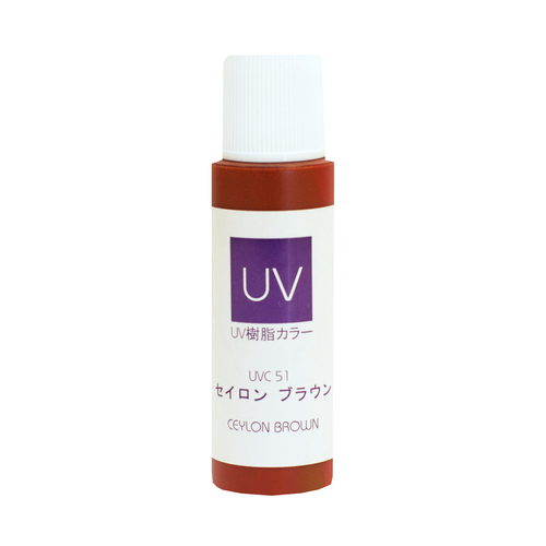 UV Resin Colour Ceylon Brown