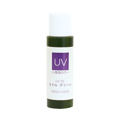 UV Resin Colour Middle Green