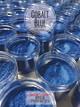 Caster's Choice Mica Powder - Cobalt Blue - 21gm