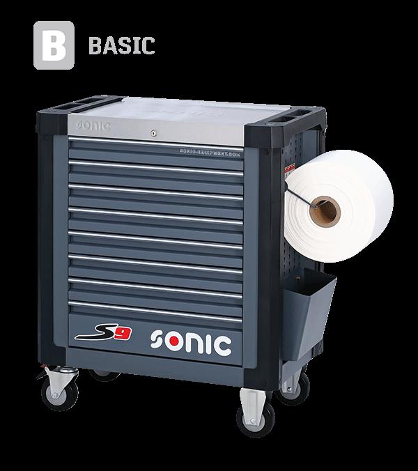 S9 Basic
