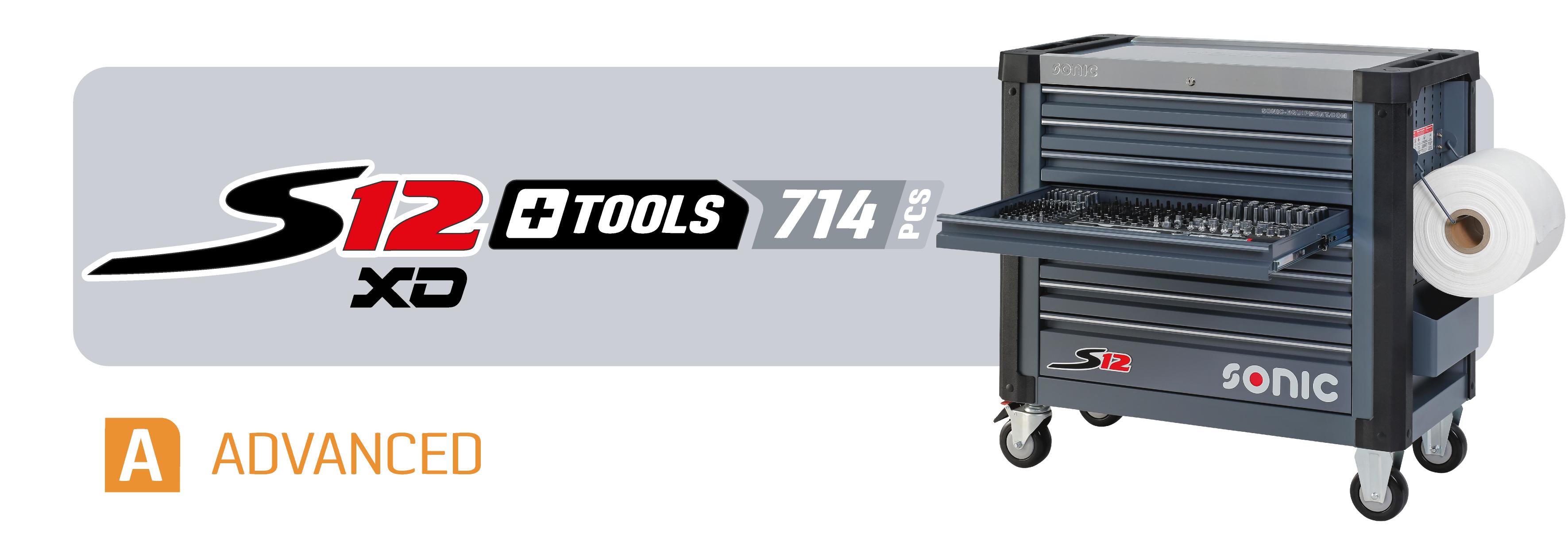 S12 XD工具箱与工具