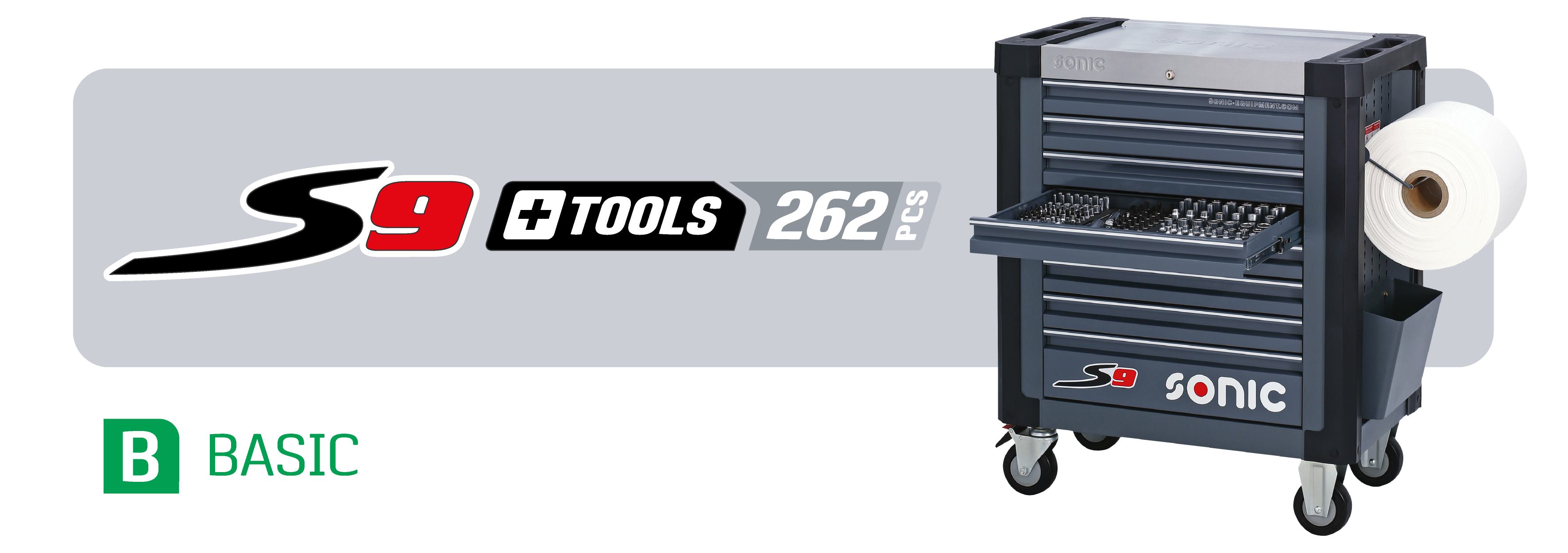 S9工具箱与工具