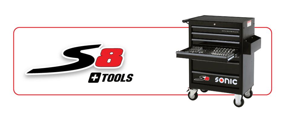 S8 plus tools