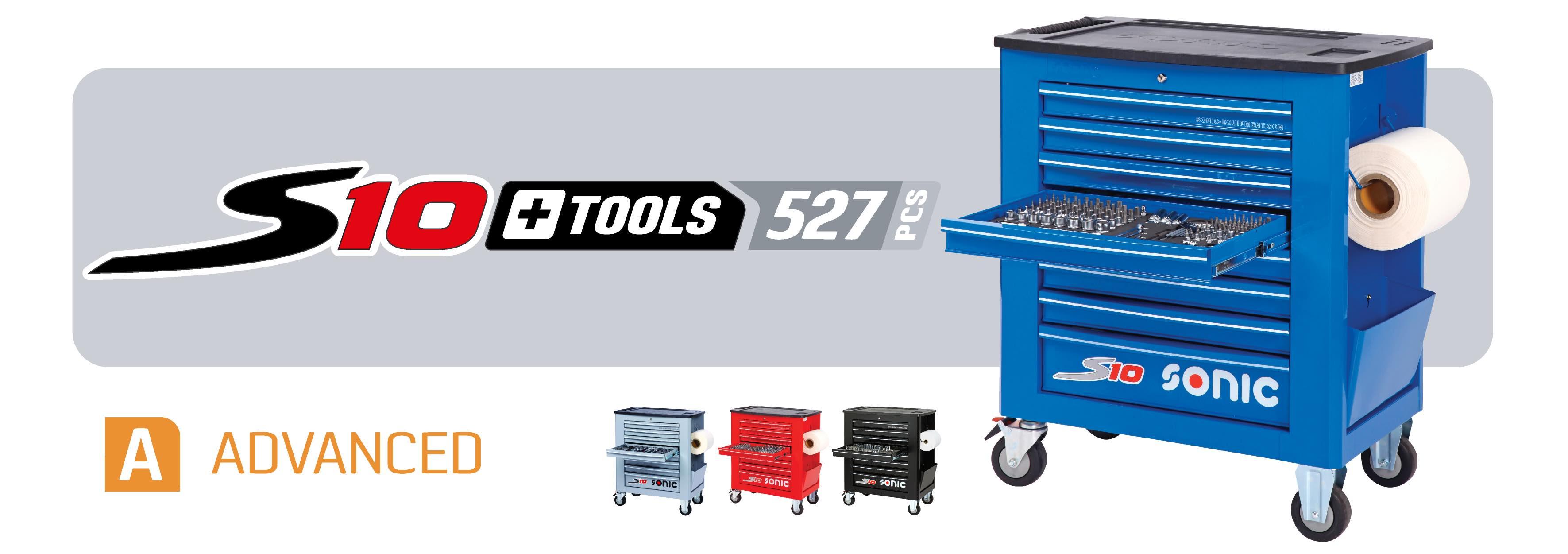 527件式自定义工具包