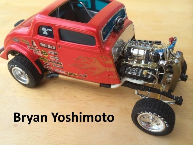 yashimoto-titled.jpg