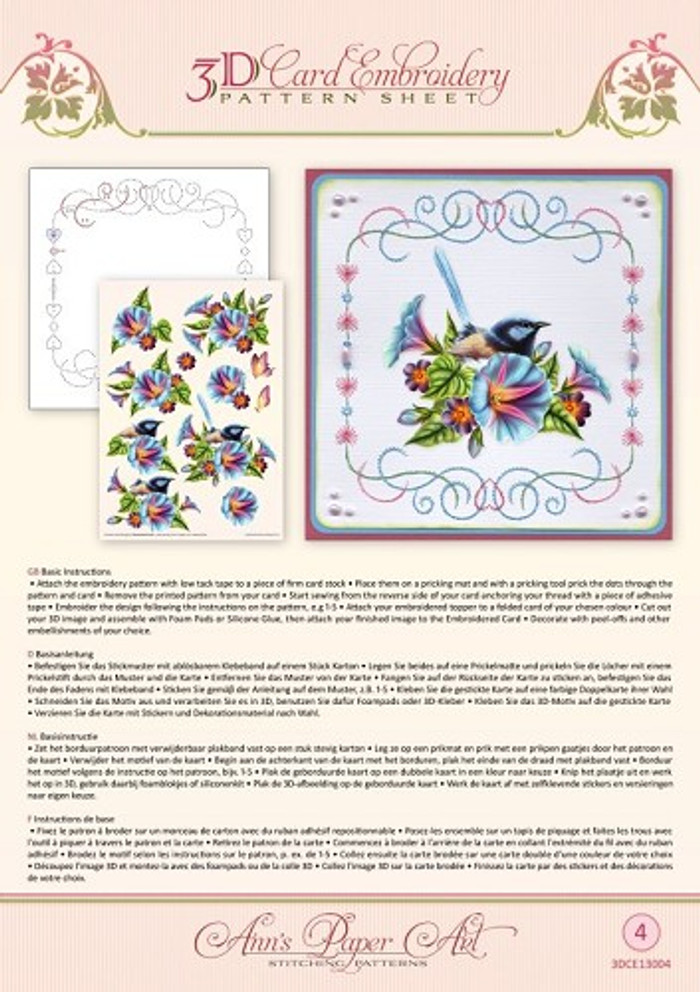 Ann's Paper Art 3D Card Embroidery Pattern Sheet - Morning Glory  CE13004