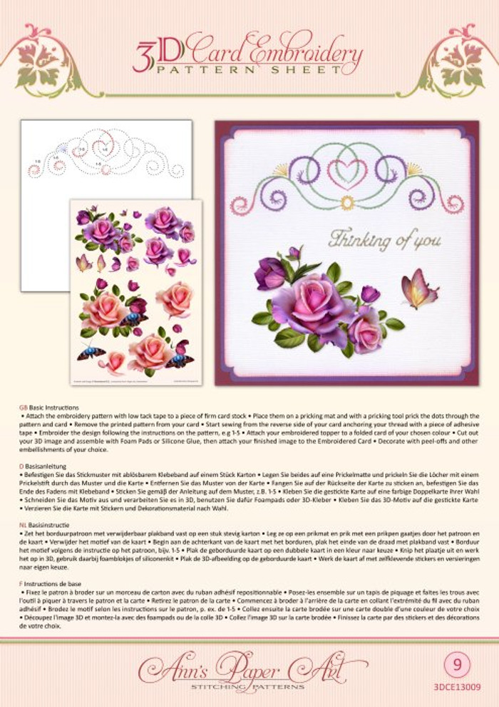 Ann's Paper Art 3D Card Embroidery Pattern Sheet - Rose Romantica CE13009