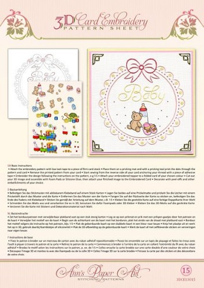Ann's Paper Art 3D Card Embroidery Pattern Sheet - Baby Frame CE13015