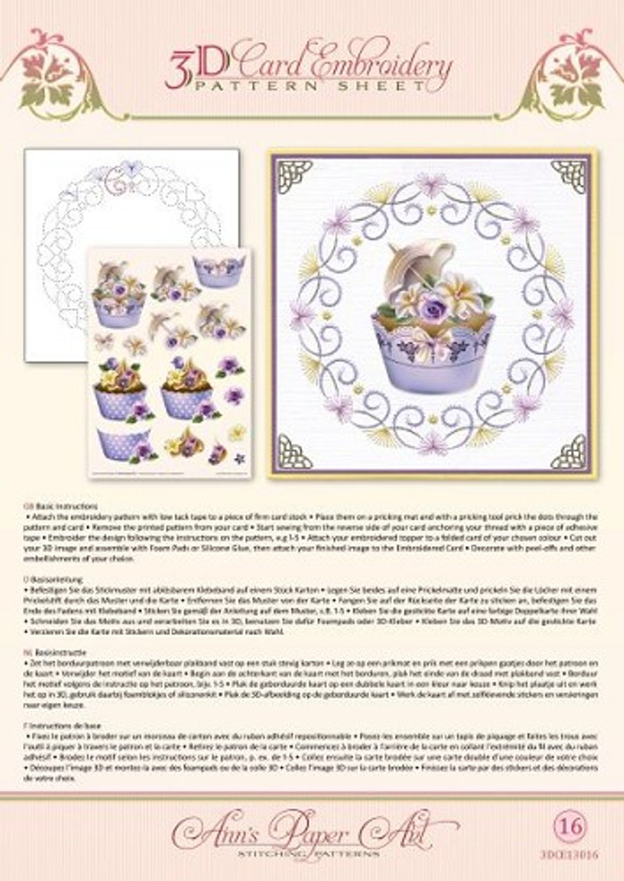 Ann's Paper Art 3D Card Embroidery Pattern Sheet - Cupcakes CE13016