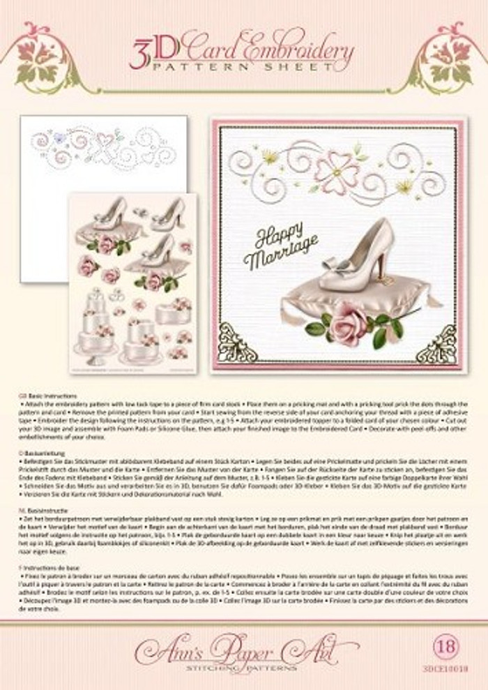Ann's Paper Art 3D Card Embroidery Pattern Sheet - Wedding CE13018