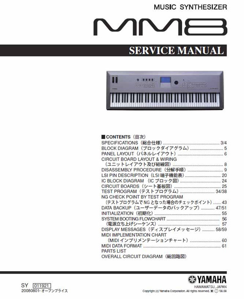 Yamaha MM8 Service Manual