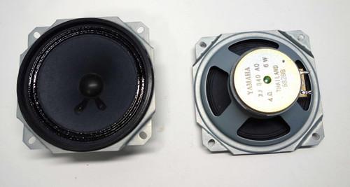 Yamaha PSR-500 Speaker