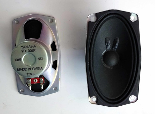 Yamaha NP-11 Speaker