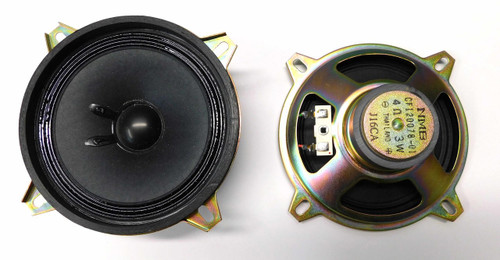 Roland E-20 Speaker
