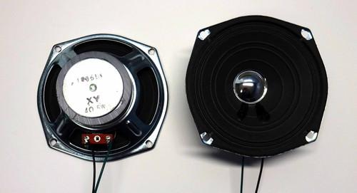 Alesis Melody Left Speaker