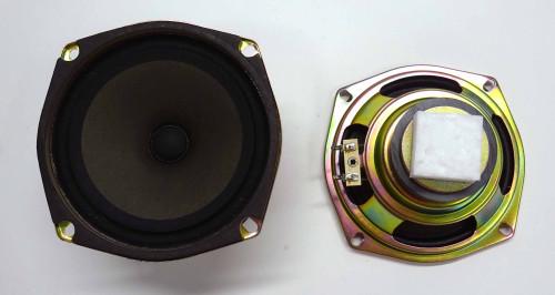 Casio CPS-80s Speaker