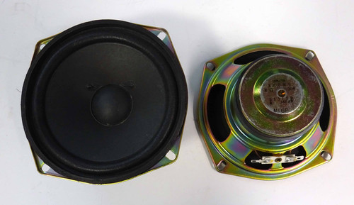 """Yamaha P-150/200/250 5"""" Speaker"""