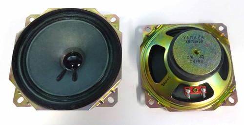 Yamaha PSR-330 Speaker