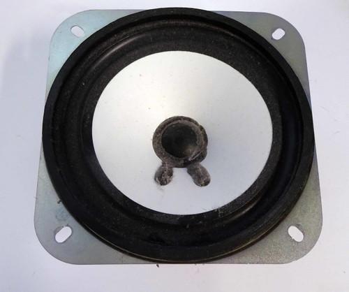 Yamaha YPG-535 Speaker