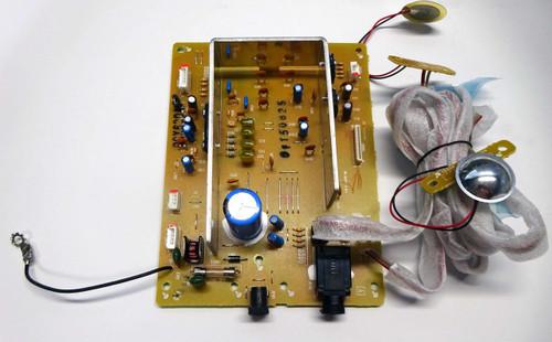 Yamaha YPG-535 (AM) Power Supply Board