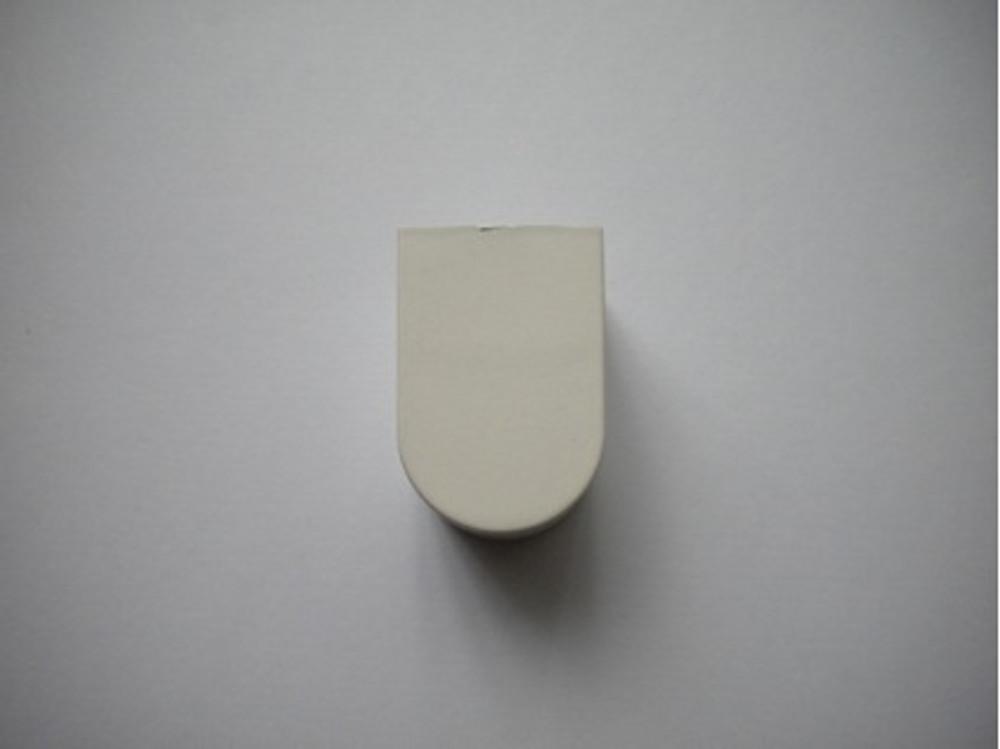 Fucsia Small End Cap Arm
