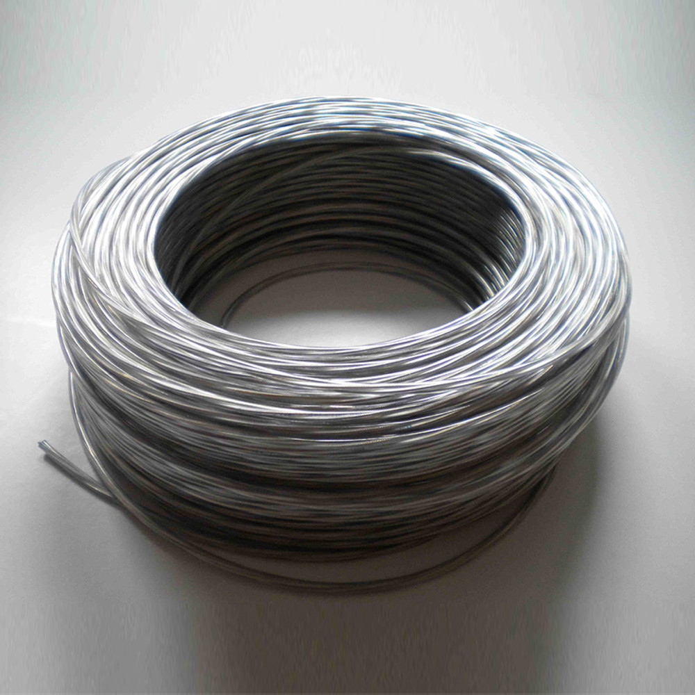 Power Cord (17.06 ft)