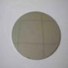 Gibigiana Aluminum Reflector