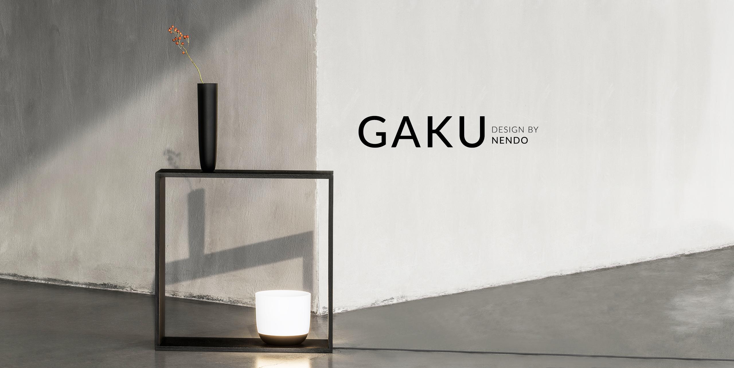 modern table lamp gaku by nendo