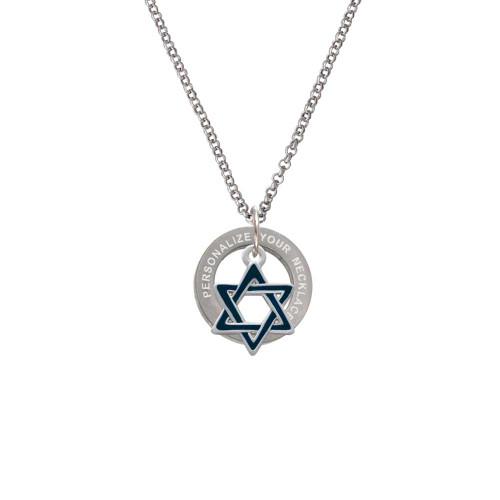 Blue Star of David Custom Engraved Affirmation Ring Necklace