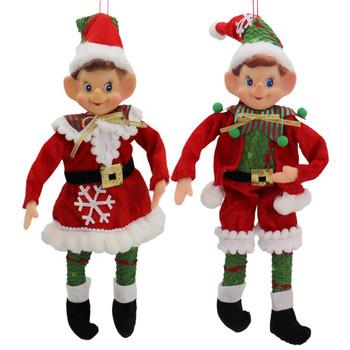 Boy or Girl Wired Elf Doll Ornament - Shelf Sitter