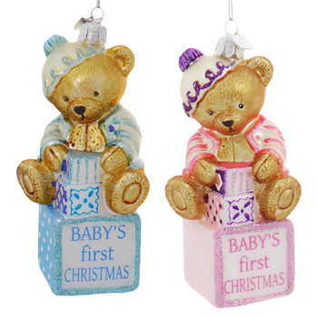 2 pc Baby's First Christmas Glass Ornament SET