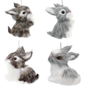 "Small Furry Baby Bunny Rabbit Ornament, 2 1/2 - 2 7/8"", KAC4856"