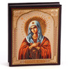 Virgin of Extreme Humility Keepsake Box