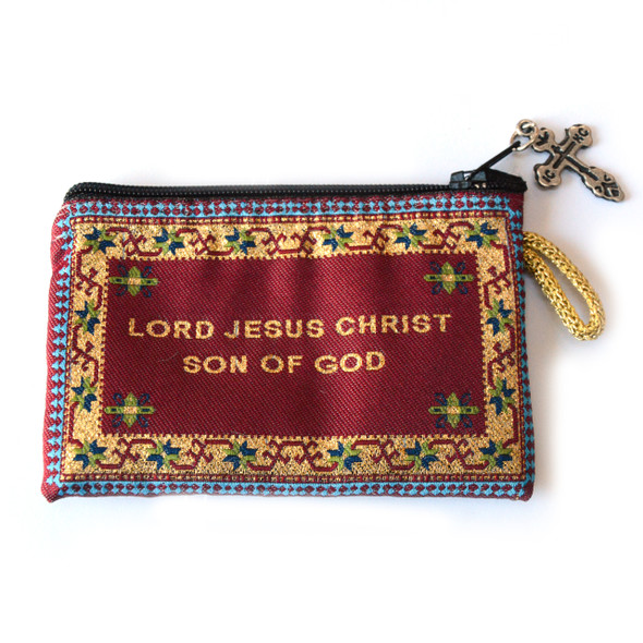 Jesus Prayer Rosary Pouch - Maroon