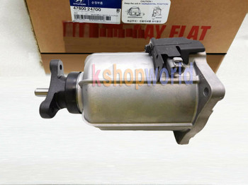 New Genuine Engine Coupling Assy 4WD 4780039000 For Hyundai Tucson 2006-2010