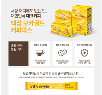 Korea Brand  mild Coffee Mix  (12g*50)600g