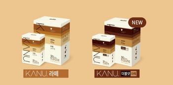 KANU Double shot latte Coffee