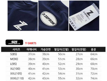 Premium Functional Compression short sleeve shirts dztn-030