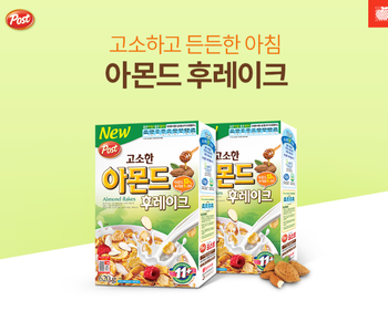 Korea Brand almond hoorayk cereal  ( 620g)