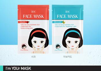 Korea Brand IYOU Avocado Mask Pack(22ml*20EA) 440ml