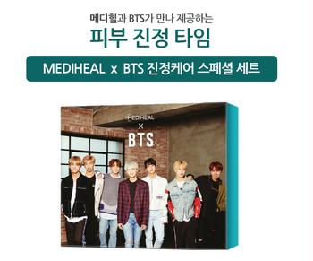 Korea Brand Medihill BTS skin soothing Mask(25ml*10EA) 250ml