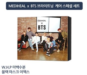 Korea Brand Medihill BTS Brightning Care Mask(25ml*10EA) 250ml