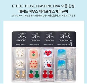 Korea Brand Etude House Magic Press Padicure ( 1EA)