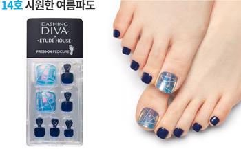 Korea Brand Etude House Magic Press Padicure N14( 1EA)